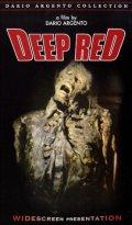 rosso farbe des todes